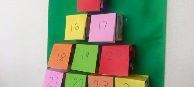 アドベントカレンダーを手作りしてクリスマスを楽しもう!